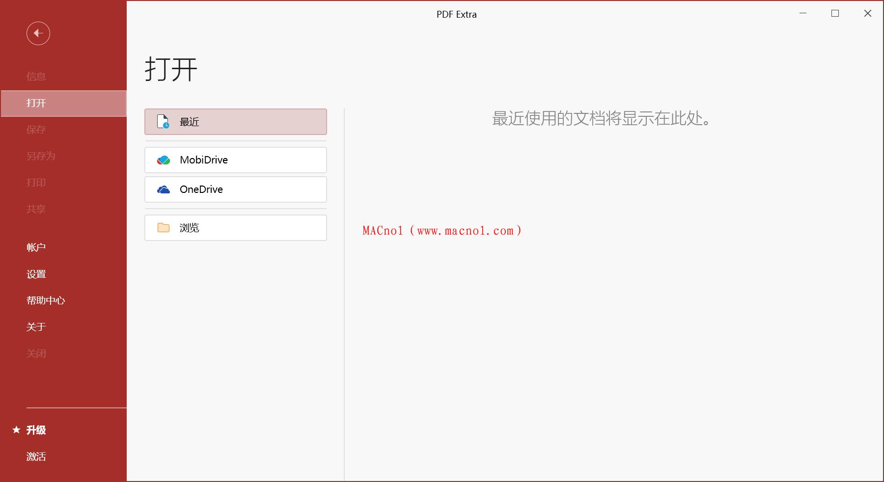 PDF Extra 4.png