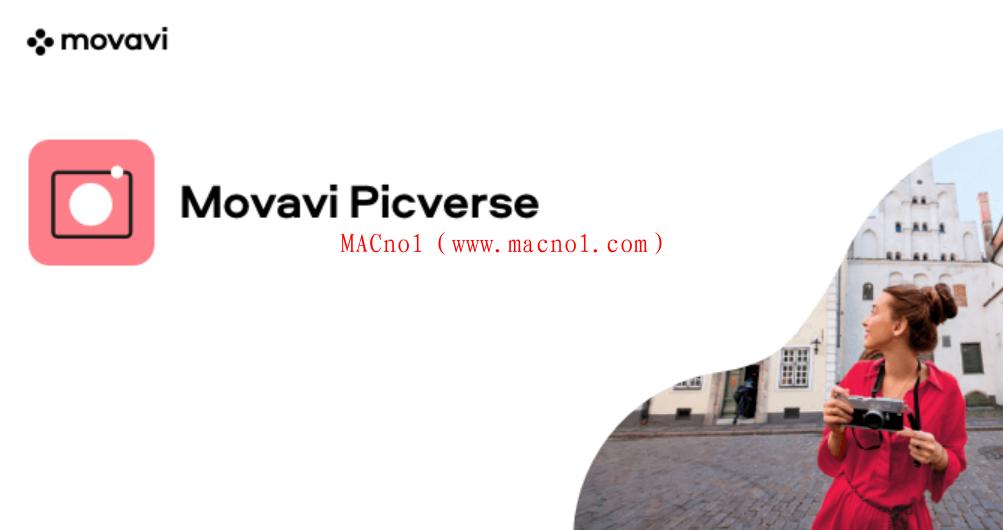 Movavi Picverse.png