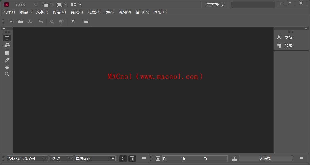 Adobe InCopy.png