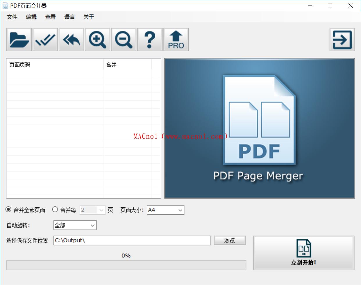 PDF Page Merger.png