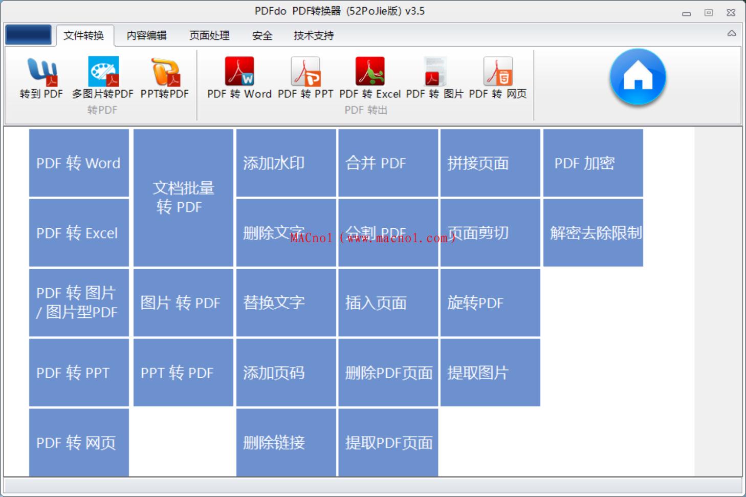 PDFdo PDF Converter.png