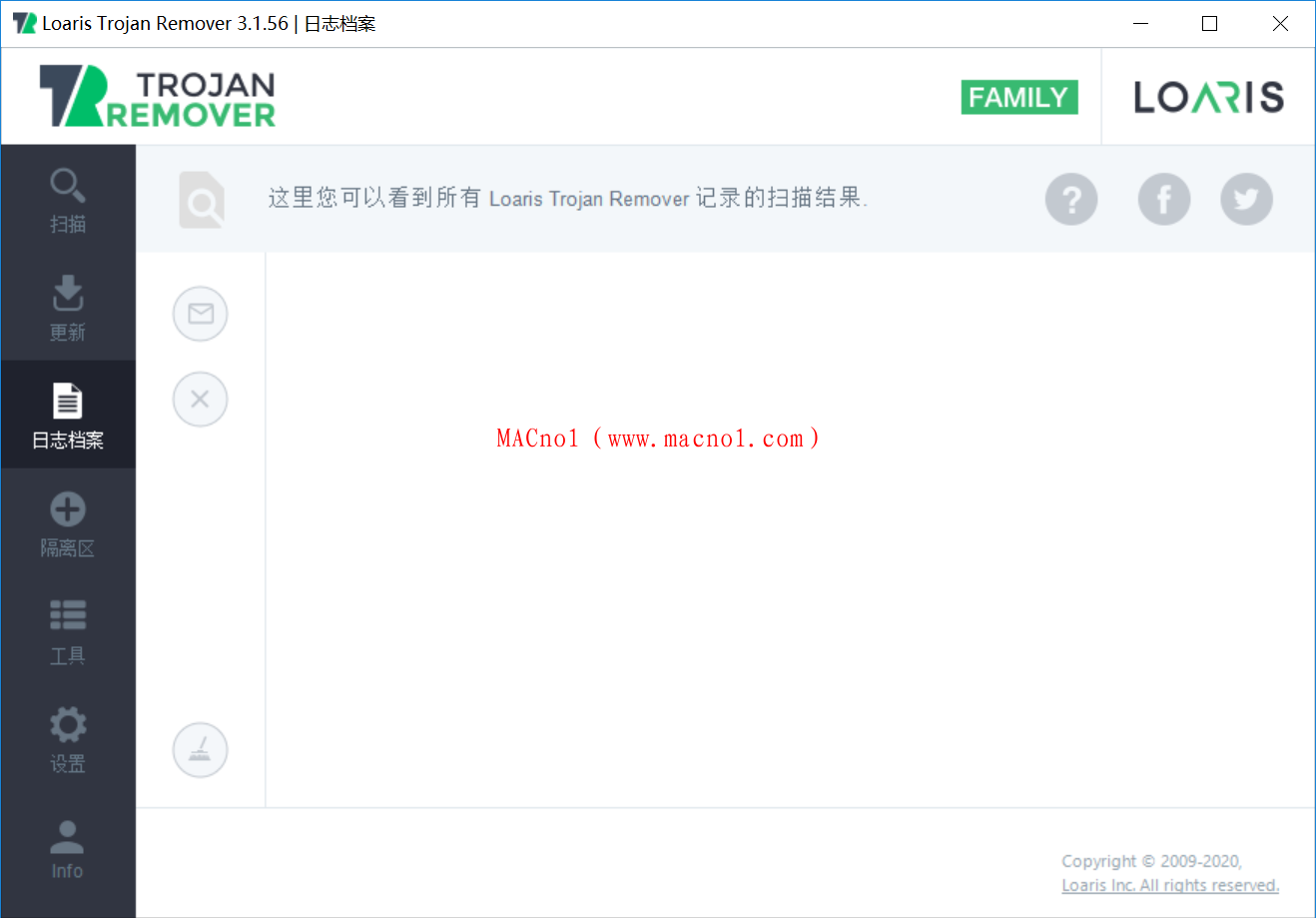 Loaris Trojan Remover 破解版.png