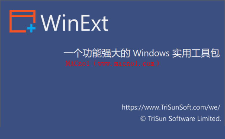 WinExt.png