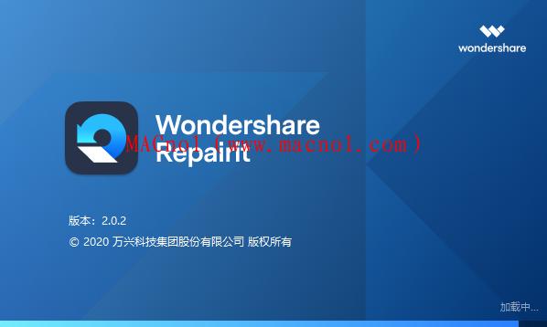 Wondershare Repairit.png