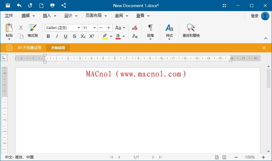 电脑办公软件 OfficeSuite Premium v5.0.3 中文破解版(附注册机)
