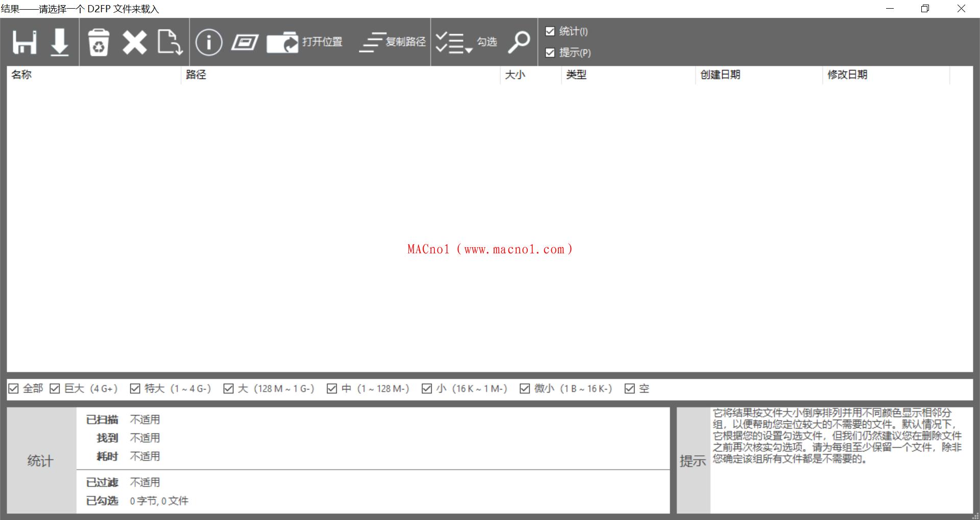 Duplicate File Finder 16.png