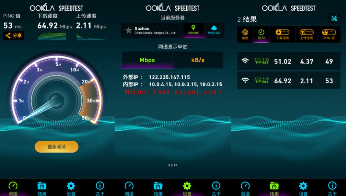 Ookla Speedtest 4.png