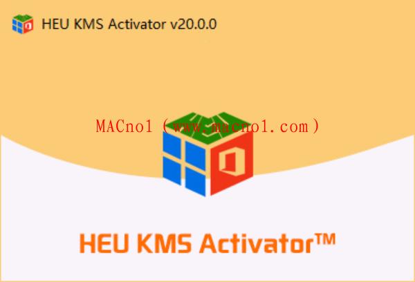 数字许可证激活工具 HEU KMS Activator v20.0.0 单文件版