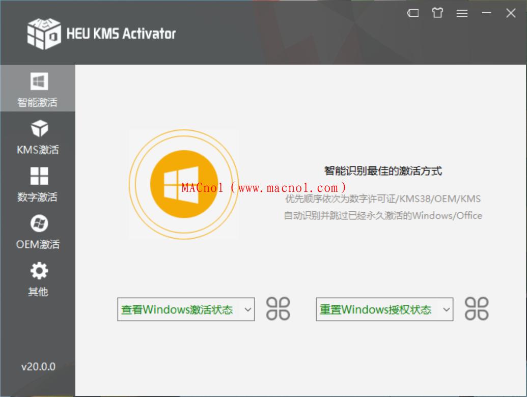HEU KMS Activator 20.png