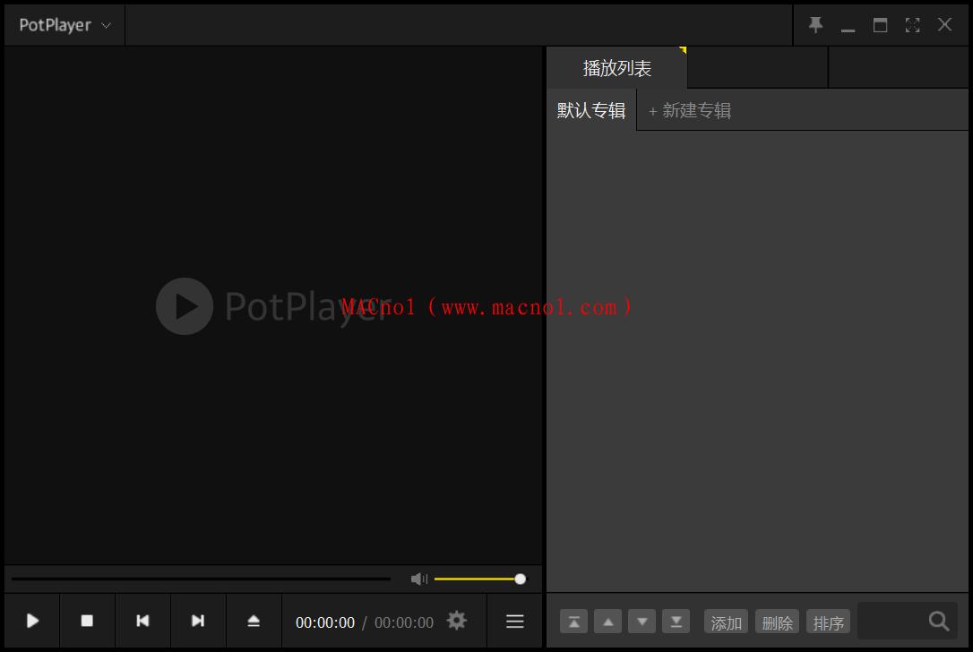 PotPlayer(小巧影音播放器)v1.7.21 去广告绿色版
