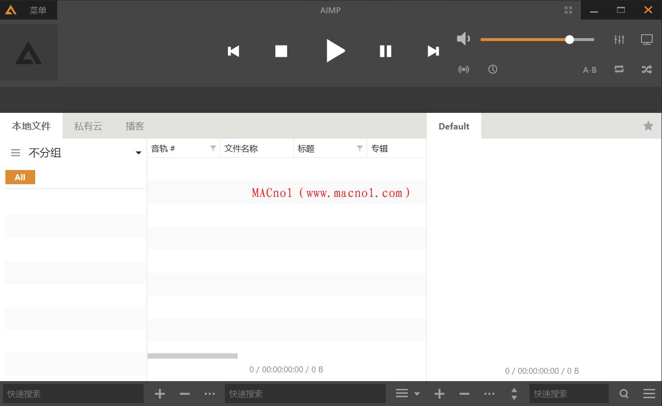 专业级音频播放器 AIMP v4.70.22 中文专业版(免激活码)