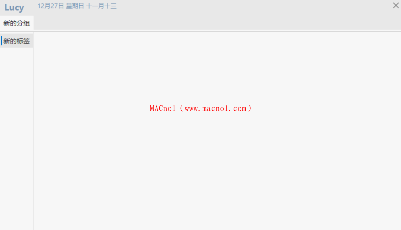 Lucy快速启动(桌面图标整理工具)v1.5.6 绿色版