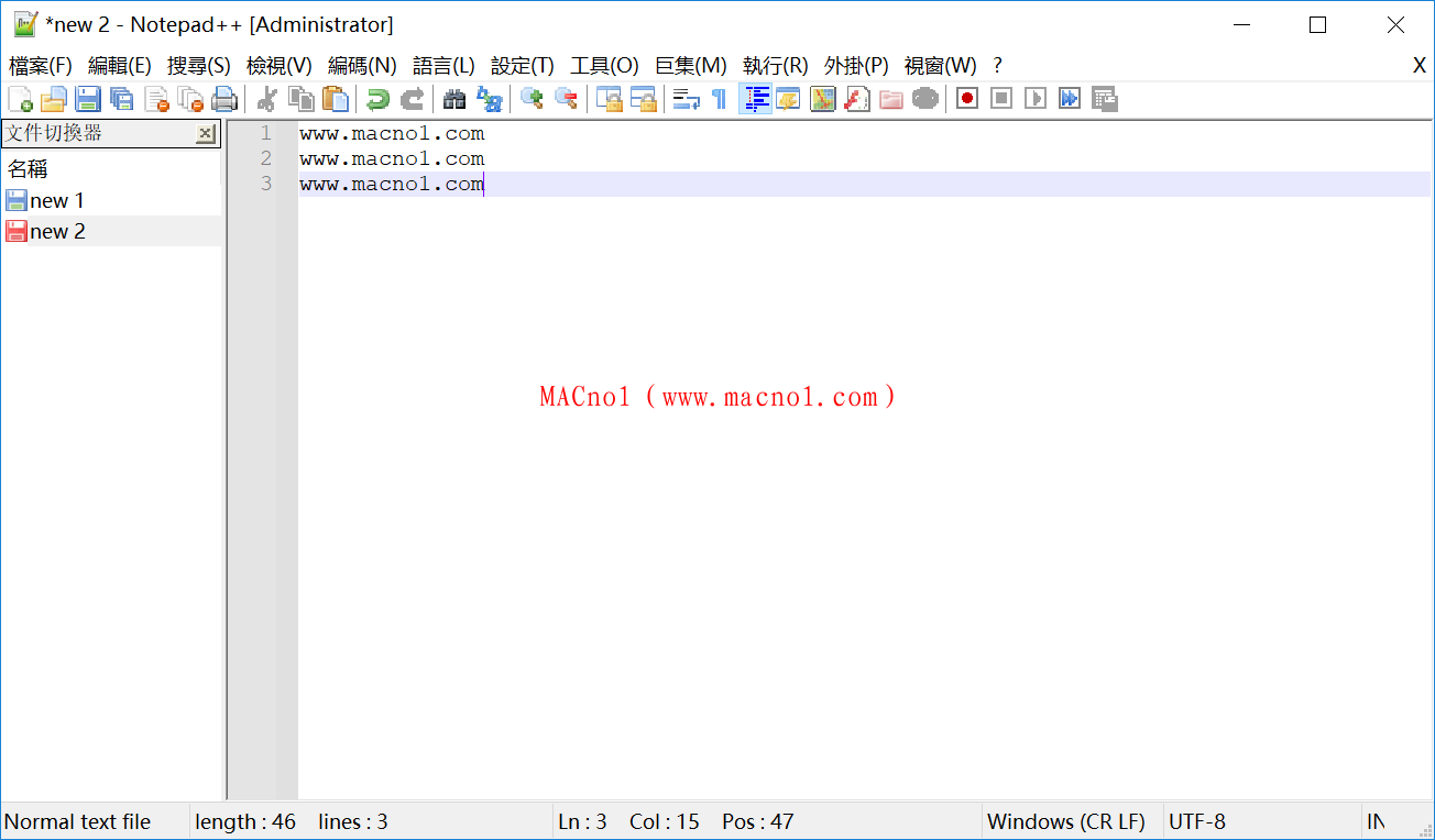 Notepad++ 7.png