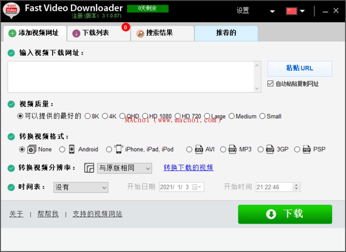 Fast Video Downloader.png