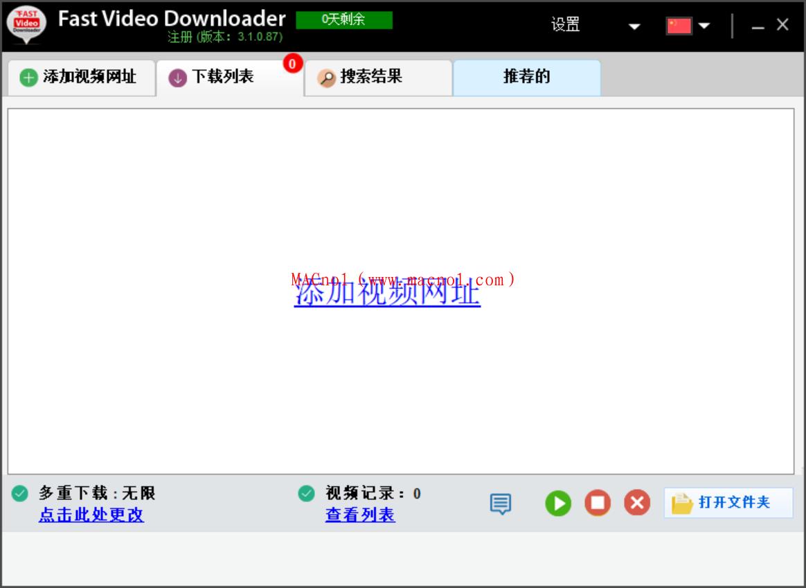 Fast Video Downloader 3.png