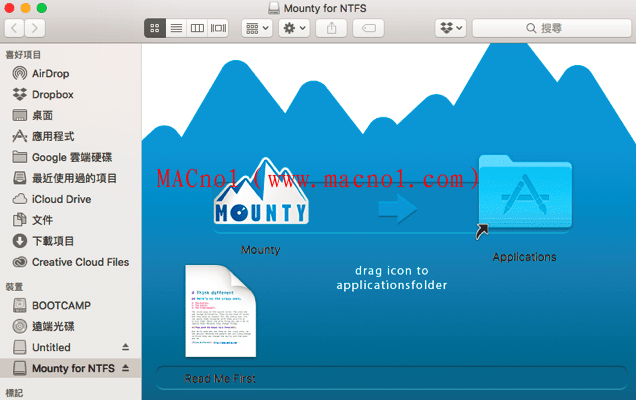 Mounty for NTFS 破解版.png