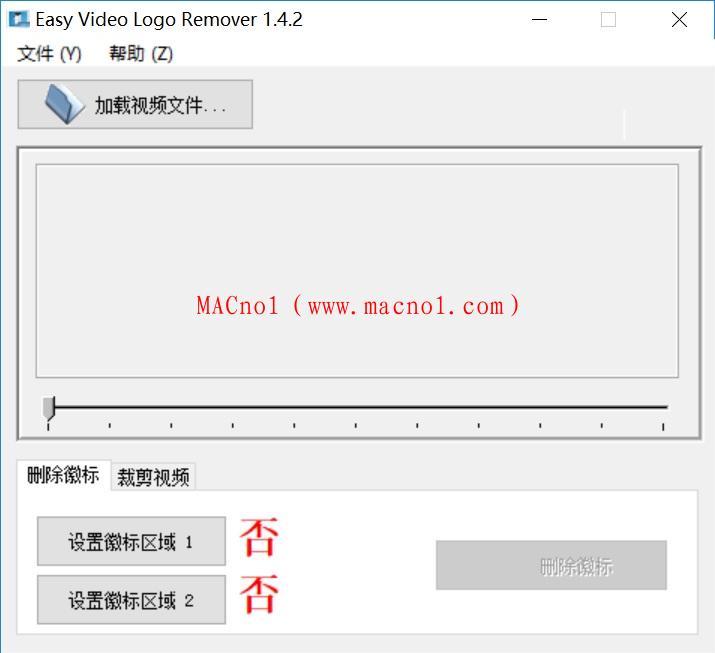 Easy Video Logo Remover.jpg
