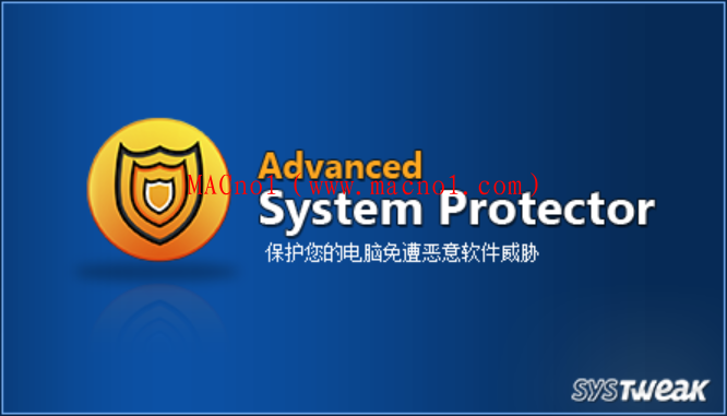 Advanced System Protector.png