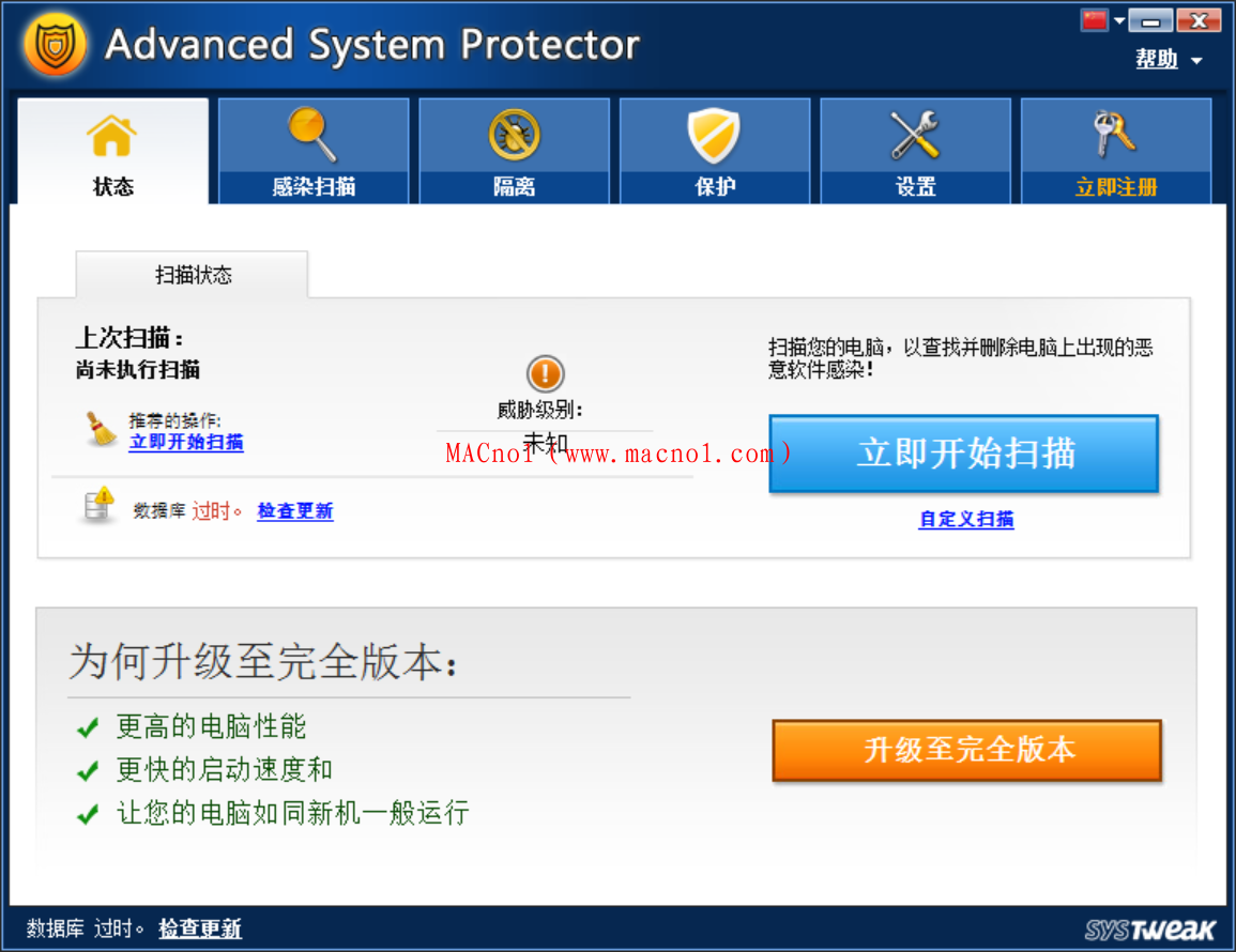 Advanced System Protector 2.png