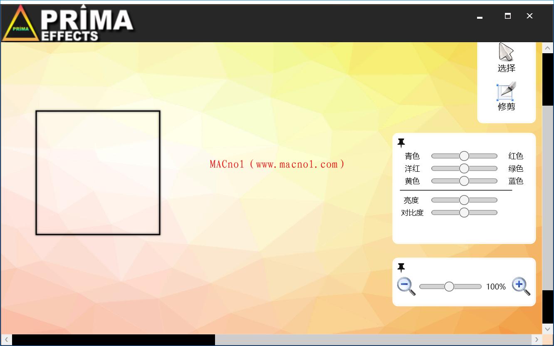 照片效果编辑软件 Prima Effects v1.0.1 破解版(附汉化破解补丁)