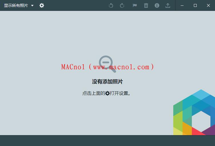 Picturama(图片管理软件)v1.3.0 绿色汉化版