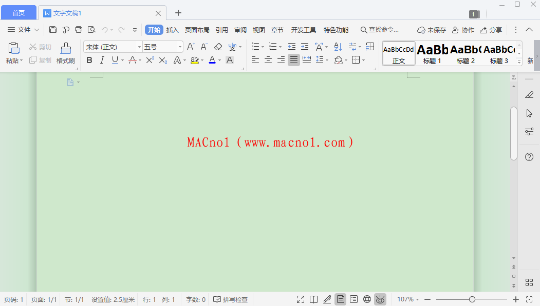 WPS Office 2021.png