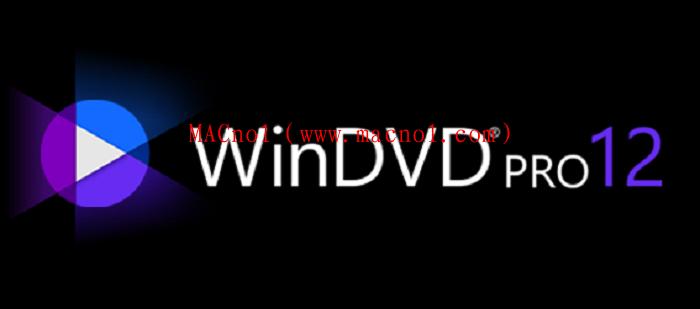 高清视频播放器 Corel WinDVD Pro v12.0.0 中文破解版(附激活码)
