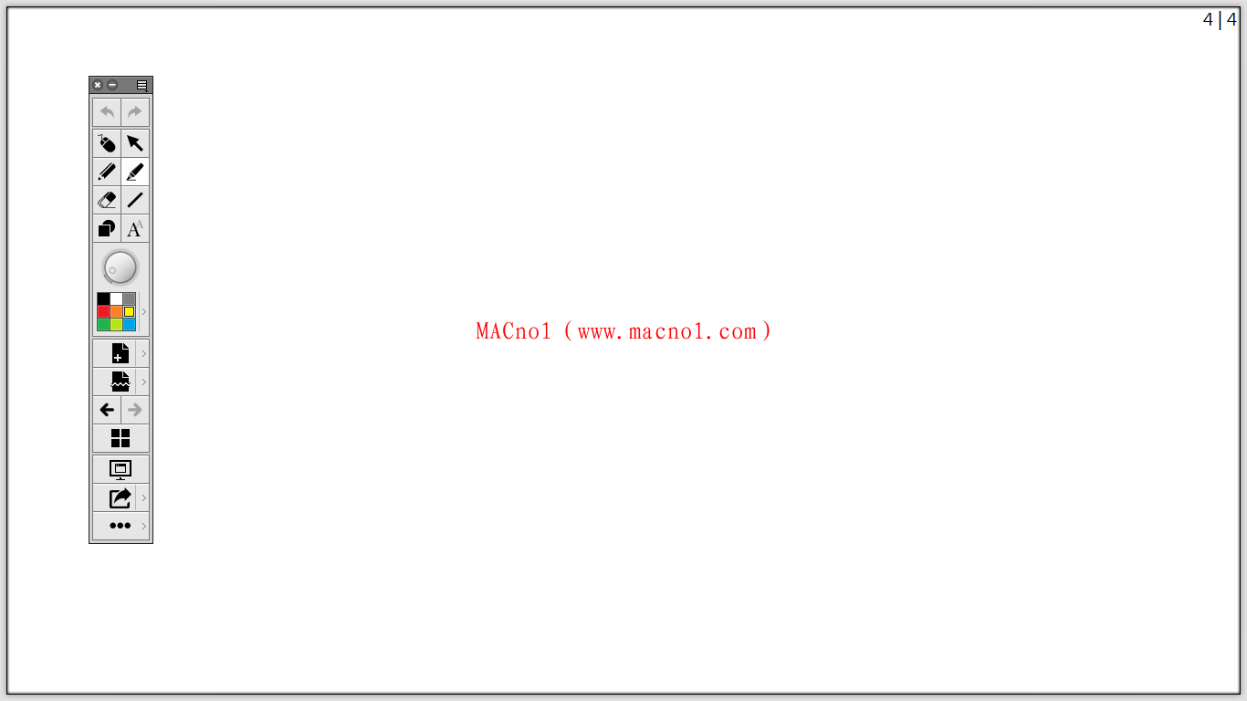 SwordSoft Screenink 破解版.png