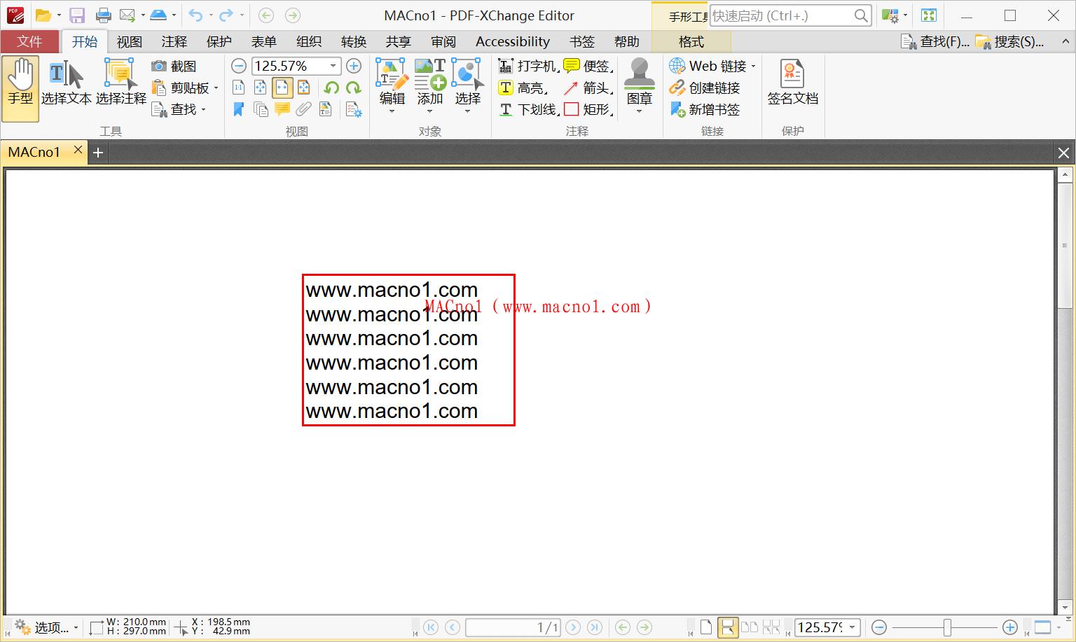 PDF-XChange Editor 9.png