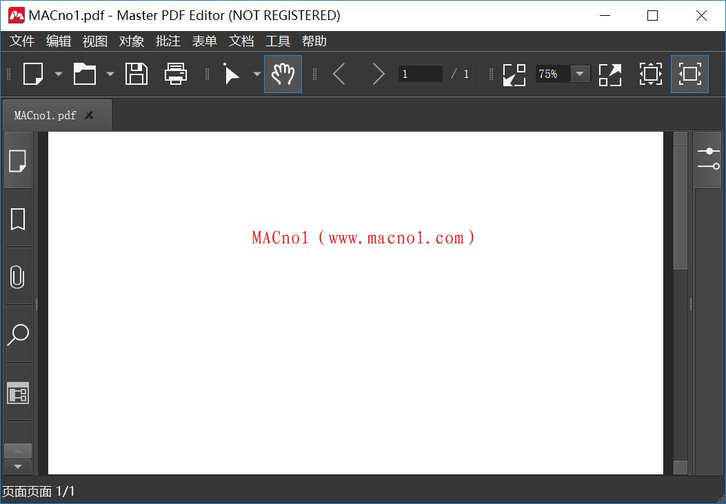 Master PDF Editor 5.png