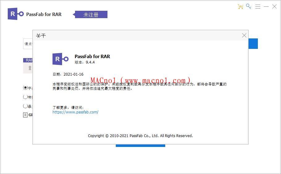 PassFab for RAR 9.jpg