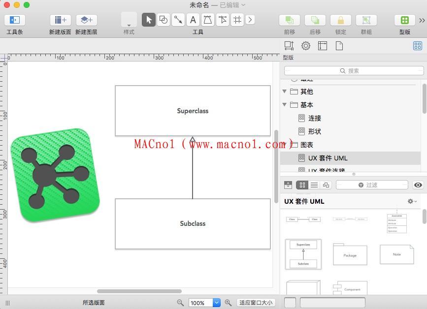OmniGraffle 7 (1).jpg