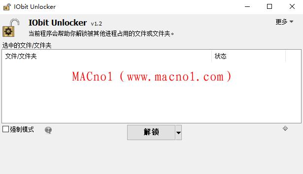 IObit Unlocker.png