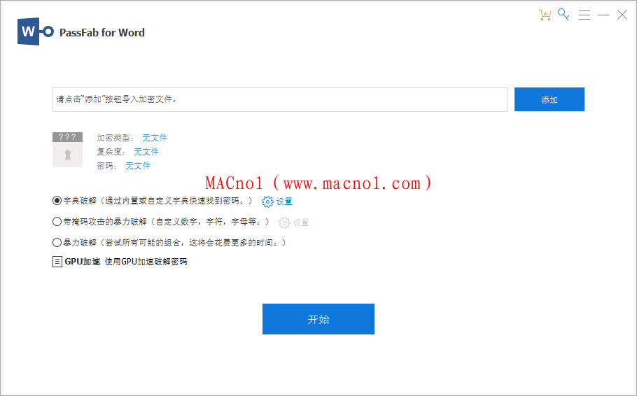 PassFab for Word(密码恢复软件)v8.3.4 中文破解版 附和谐补丁