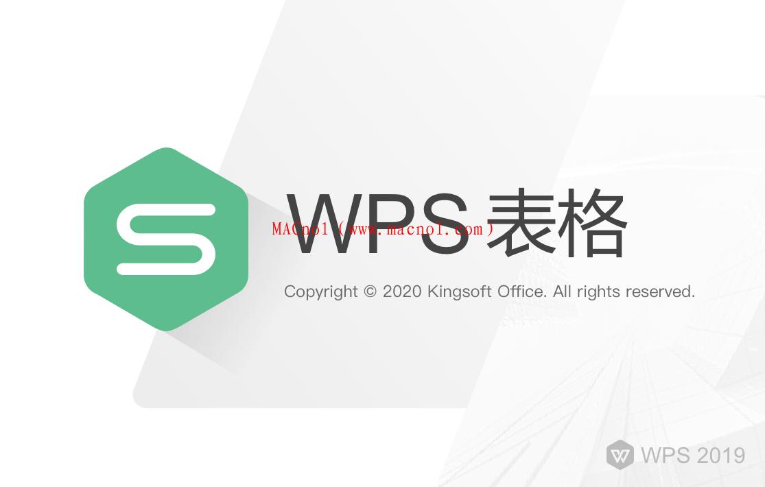 WPS 2019 Excel.png