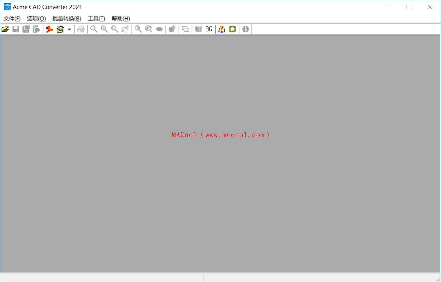 Acme CAD Converter.png