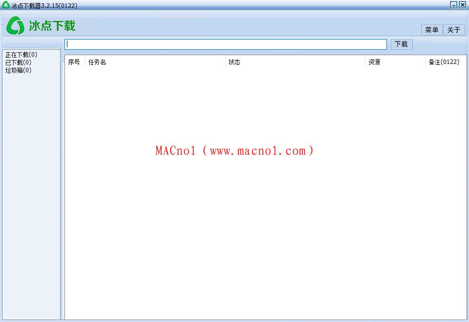 冰点文库下载器(文库免费下载器)v3.2.15 单文件版