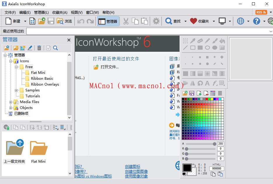 IconWorkshop 6.png