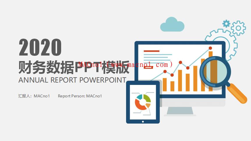工作报告_PPT3.png