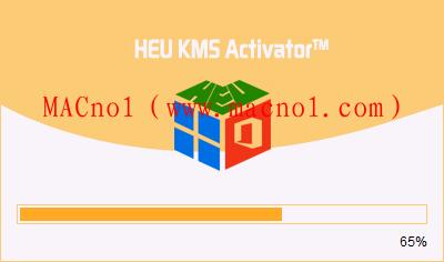 HEU KMS Activator(KMS激活工具)v21.0.0 单文件版