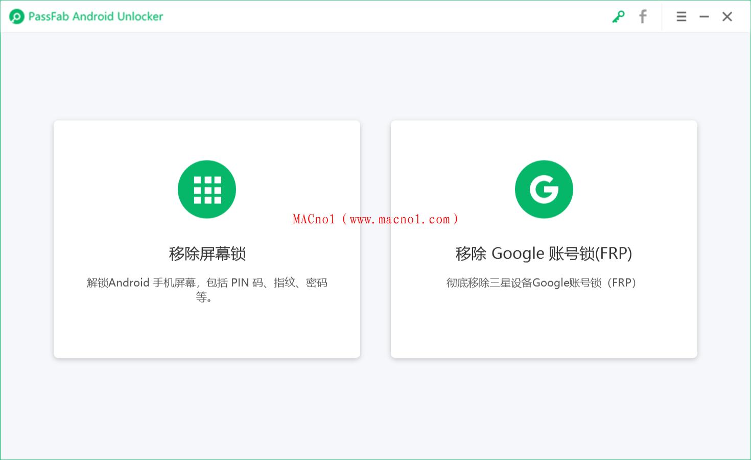 PassFab Android Unlocker 2.png