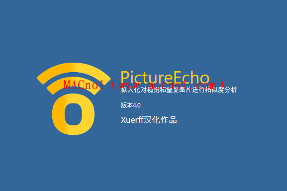 PictureEcho.png