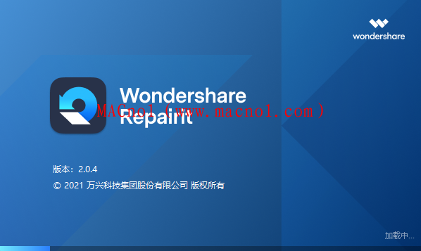 Wondershare Repairit(视频修复工具)v2.0.4 中文破解版