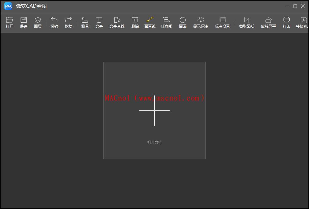 傲软CAD看图.png