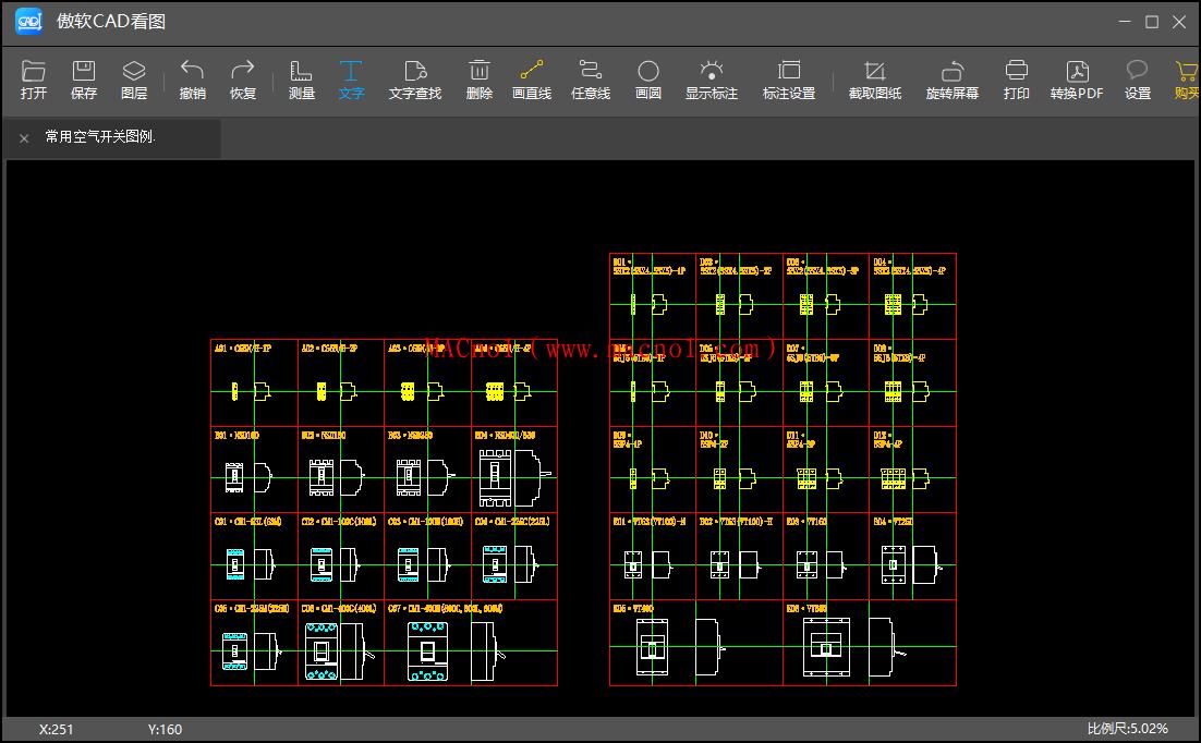 傲软CAD看图破解版.png