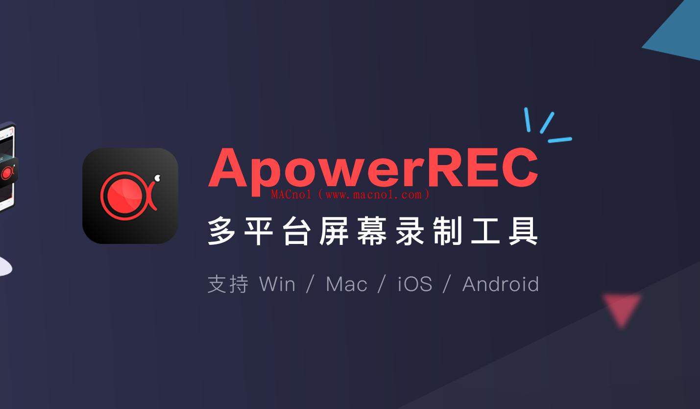 电脑录屏软件 傲软录屏王 v1.4.11 中文破解版(附破解文件)