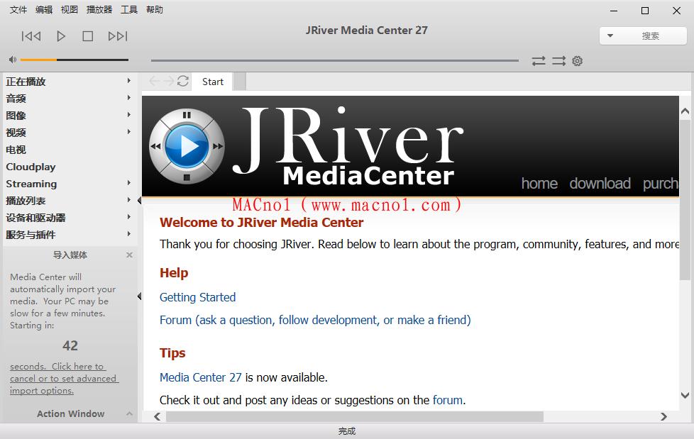 多媒体播放器 JRiver Media Center v27.0.6 中文破解版(附注册机)