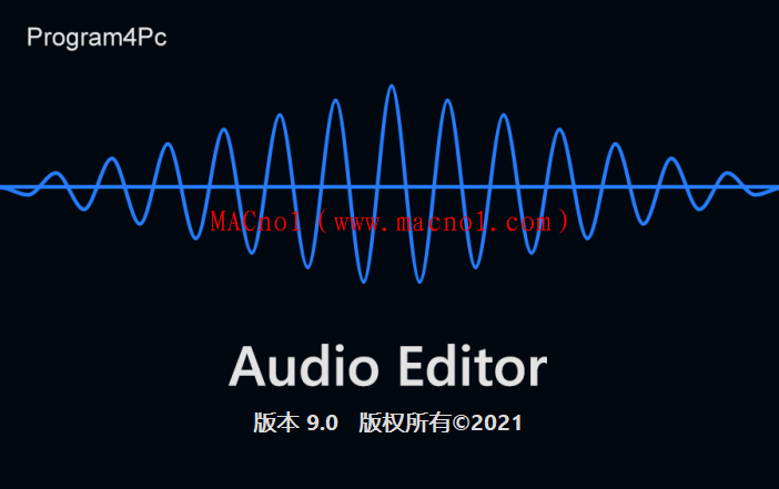 DJ Audio Editor.png