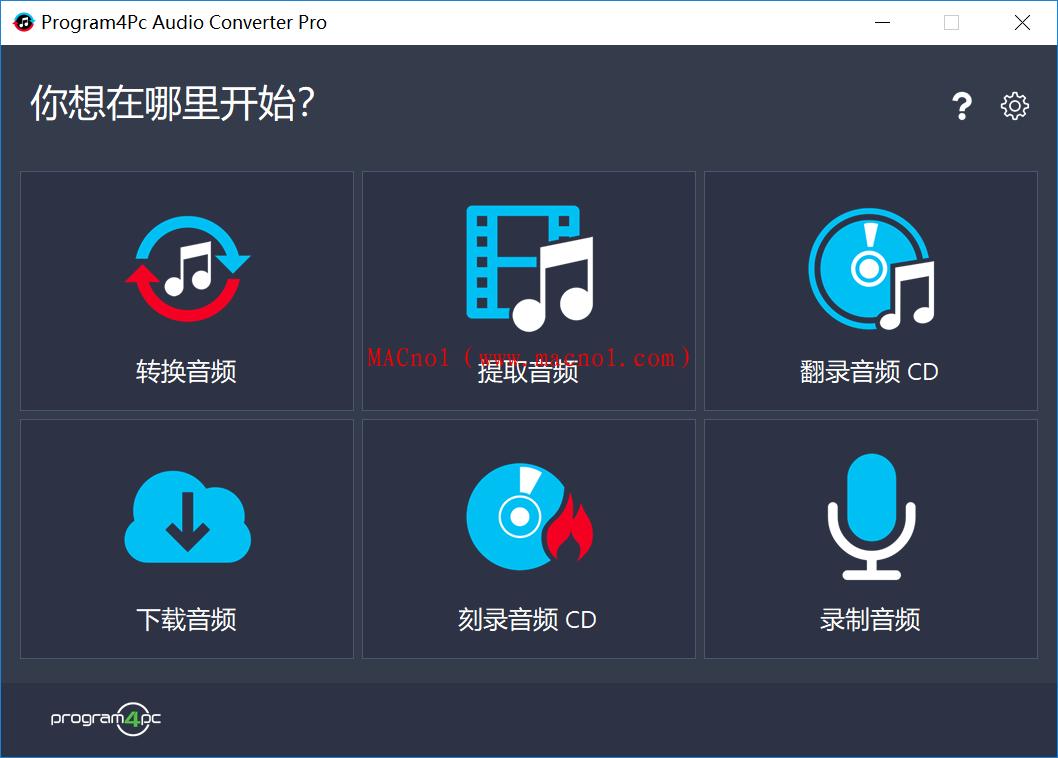 Program4Pc Audio Converter 7.png
