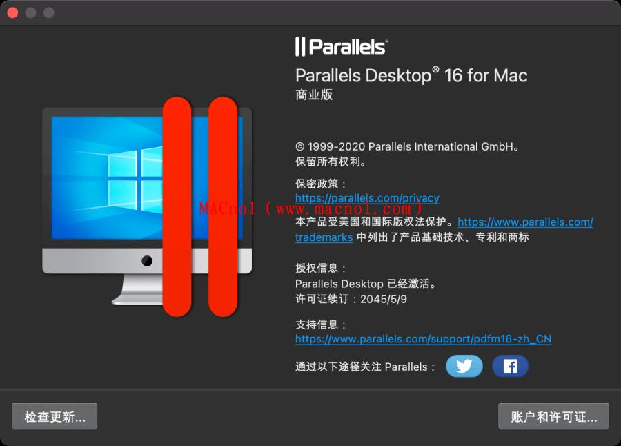parallels desktop 最新破解版.png